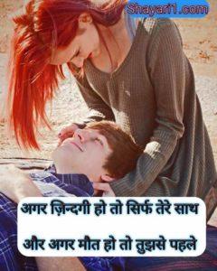 pagal shayari hindi