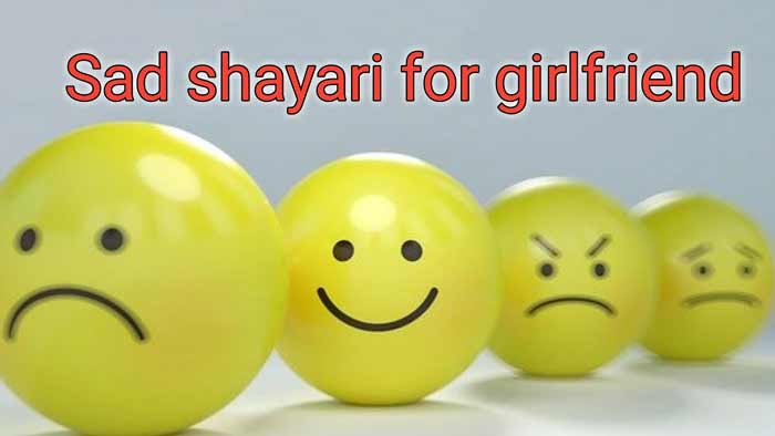 sad shayari for girlfriend in hindi