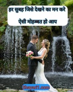 shayari-on-pyar-me-pagal