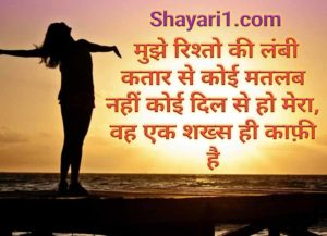 Best shayari 2020 hindi