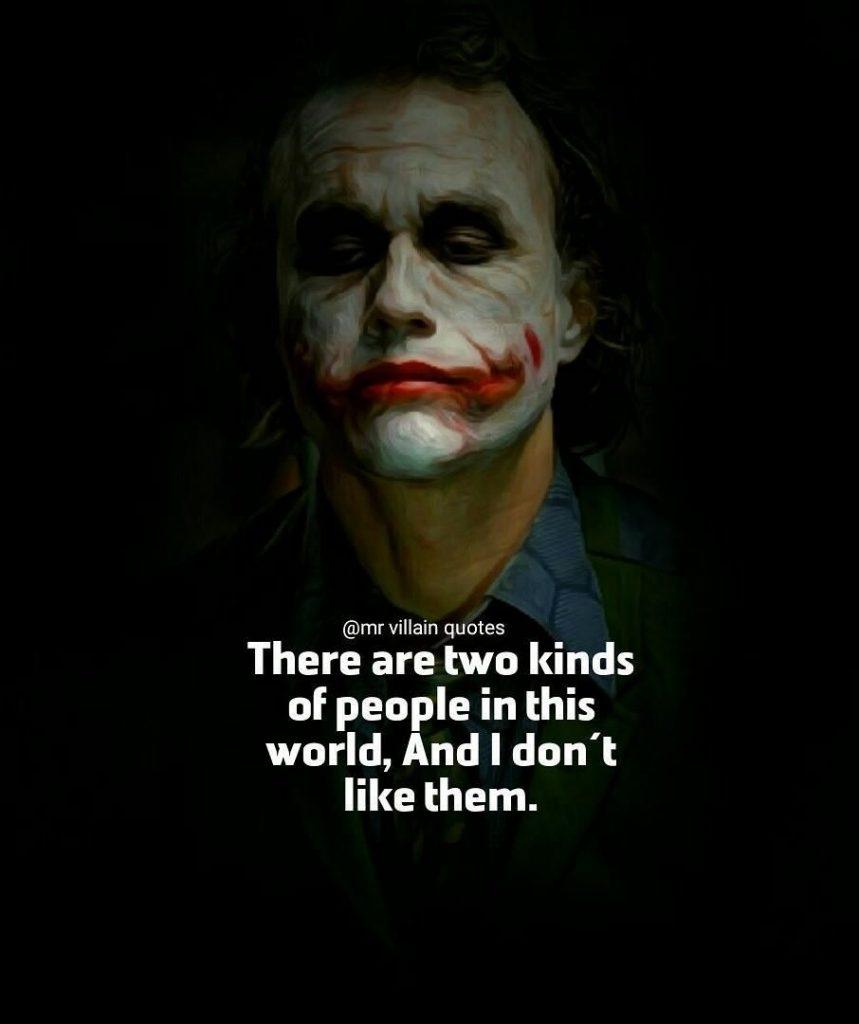 joker movie quotes,  joker 2019 quotes,