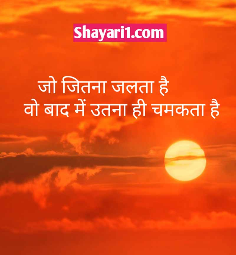 mast love shayari