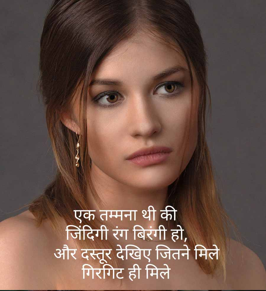 dil khush karne wali shayari hindi